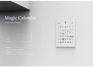 Magiczny Kalendarz E Ink